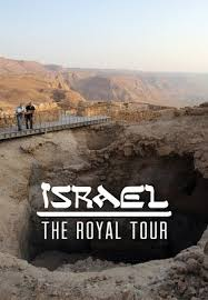 Israel Royal Tour cover photo